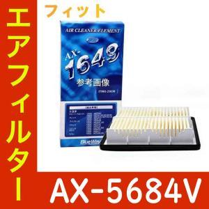 エアフィルター ホンダ フィット 型式GK3/GK4用 AX-5684V パシフィック工業 エアーフィルタ ブルーウェイ  エアエレメント エアクリーナー カーパーツ カー用品|star-parts
