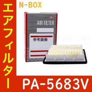 エアフィルター ホンダ N-BOX 型式JF1/JF2用 PA-5683V パシフィック工業 エアーフィルタ  エアエレメント エアクリーナー カーパーツ カー用品|star-parts