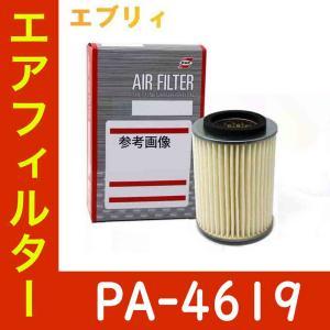 エアフィルター スズキ エブリィ 型式DE51V用 PA-4619 パシフィック工業 エアーフィルタ  エアエレメント エアクリーナー カーパーツ カー用品|star-parts