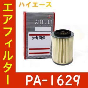 エアフィルター トヨタ ハイエース 型式KDH200V/KDH205V用 PA-1629 パシフィック工業 エアーフィルタ  エアエレメント エアクリーナー カーパーツ カー用品|star-parts