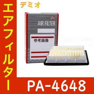 エアフィルター マツダ デミオ 型式DEJFS用 PA-4648 パシフィック工業 エアーフィルタ  エアエレメント エアクリーナー カーパーツ カー用品|star-parts