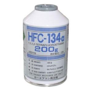 カーエアコン用冷媒 ダイキン工業 クーラーガス HFC-134a R134a 200g