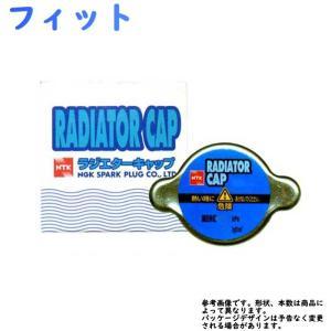フィット GD1 GD2 GD3 GD4 GE6 GE7 用 NTK ラジエターキャップ P561K 日本特殊陶業 NGK HONDA ホンダ|star-parts