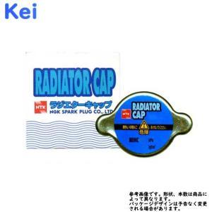 Kei HN22S 用 NTK ラジエターキャップ P561K 日本特殊陶業 NGK SUZUKI スズキ|star-parts