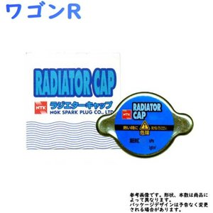 ワゴンR MC12S MC22S 用 NTK ラジエターキャップ P561K 日本特殊陶業 NGK SUZUKI スズキ|star-parts