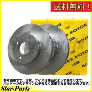 パジェロミニ H51A 用 C6-029B フロント左右計2枚 パロート フロントディスクローター ミツビシ MITSUBISHI PARAUT ブレーキローター|star-parts