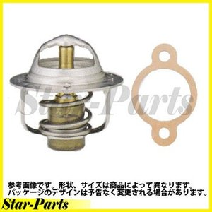 サーモスタット パジェロミニ H53A H58A 4A30 用 W44M-82 P302 ミツビシ 多摩 star-parts
