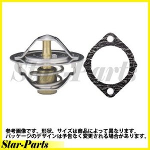 サーモスタット ガゼール S110 Z18E 用 W54-88B P204 ニッサン 日産 多摩|star-parts