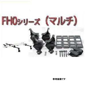 トヨタ カローラフィールダー 型式 NZE141G NZE144G 用 年式 H18.10〜H24.05 FH0 マルチ タフレック アタッチメント star-parts