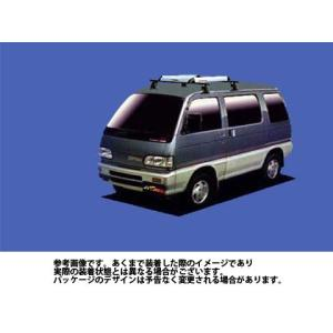 システムキャリア アトレー / S80V S81V S82V...