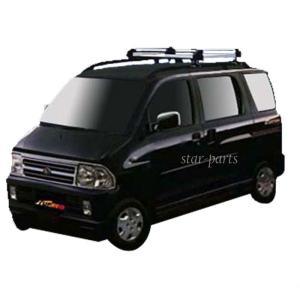 ◎適合車種:アトレー ◎型式:S220V S220G S230V S230G ◎年式:H11.01-...
