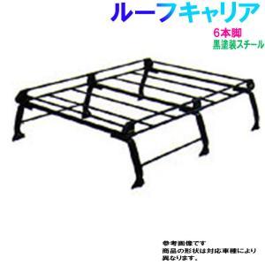 ◎適合車種:サンバーバン ◎型式:TV1 TV2 ◎年式:H11.02-H24.03 ◎注意事項: ...