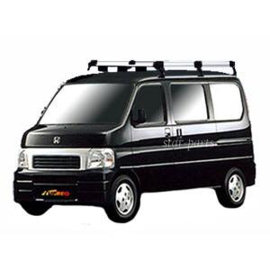 ◎適合車種:バモス ◎型式:HM1 HM2 ◎年式:H11.06- ◎注意事項: ◎シリーズ:H ◎...