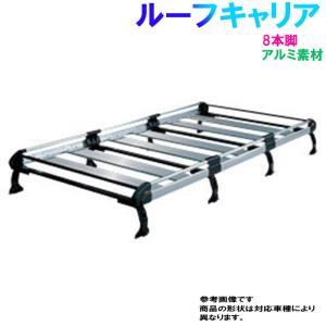 ◎適合車種:NV200バネット ◎型式:M20 ◎年式:H21.05- ◎注意事項:5ナンバー車除く...
