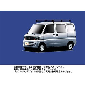 ◎適合車種:クリッパーバン ◎型式:U71V U72V ◎年式:H15.09-H25.12 ◎注意事...