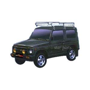 スズキ ジムニー 型式 SJ30 JA11V JA12V 用 タフレック ルーフキャリア Lシリーズ L255|star-parts