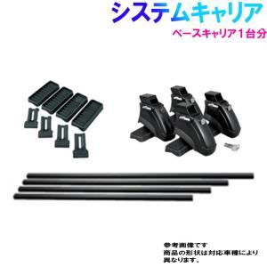 トヨタ プリウスα 型式 ZVW40W ZVW41W 用 タフレック システムキャリア ベースキット|star-parts