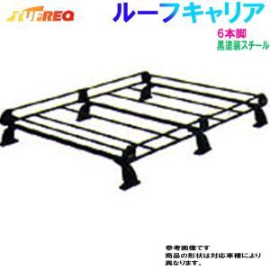 トヨタ プロボックス 型式 NCP50V NCP51V NCP55V 用 タフレック ルーフキャリア Pシリーズ PF431D|star-parts