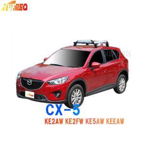 システムキャリア CX-5 / KE2AW KE2FW KE...
