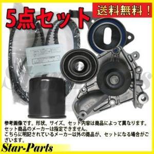 パジェロミニ H56A オイルエレメント1個サービス タイミングベルト セット set 1台分 MITSUBISHI ミツビシ 三菱|star-parts