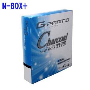 G-PARTS エアコンフィルター クリーンフィルター ホンダ N-BOX+ JF1用 LA-SC9301 活性炭入りタイプ 和興オートパーツ販売|star-parts