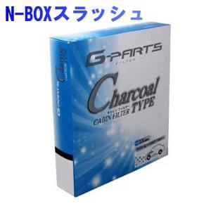 G-PARTS エアコンフィルター クリーンフィルター ホンダ N-BOXスラッシュ JF1用 LA-SC9301 活性炭入りタイプ 和興オートパーツ販売|star-parts