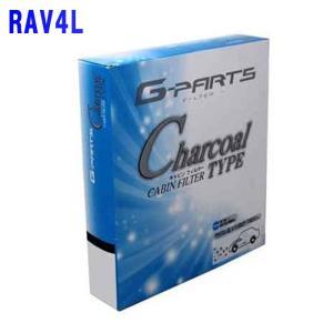 G-PARTS エアコンフィルター クリーンフィルター トヨタ RAV4L ZCA26W用 LA-SC401 活性炭入りタイプ 和興オートパーツ販売|star-parts
