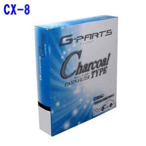 G-PARTS エアコンフィルター クリーンフィルター マツダ CX-8 KG2P用 LA-SC410 活性炭入りタイプ 和興オートパーツ販売 star-parts