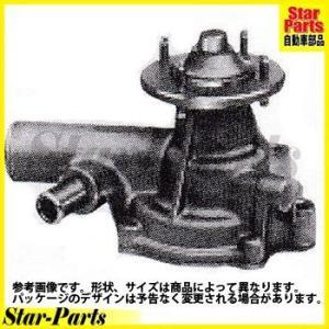 自動車 ウォーターポンプ デルタバン デルタワゴン 用   WPT-024 ダイハツ アイシン|star-parts