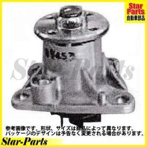 自動車 ウォーターポンプ エッセ コペン タント 用   WPD-044 ダイハツ アイシン|star-parts