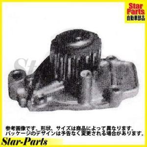 自動車 ウォーターポンプ ニュージェミニ 用   WPH-002 いすず イスズ アイシン star-parts