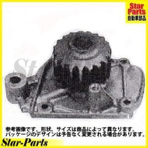 自動車 ウォーターポンプ ニュージェミニ 用   WPH-006 いすず イスズ アイシン star-parts