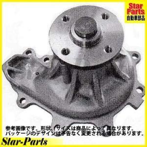 自動車 ウォーターポンプ フォワード 用   WPG-027 いすず イスズ アイシン star-parts