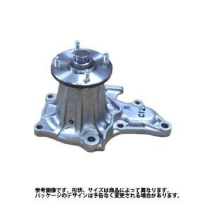 自動車 ウォーターポンプ エブリィ キャリィ スペーシア ハスラー ワゴンR 用   WPS-057 スズキ アイシン|star-parts