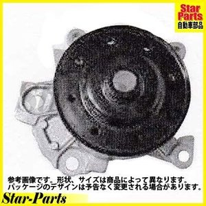 自動車 ウォーターポンプ ウイッシュ ヴォクシー 用   WPT-140 トヨタ アイシン|star-parts