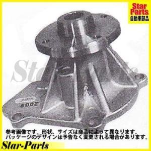 ウォーターポンプ キャラバン 用 V3-146 ニッサン 日産 パロート star-parts
