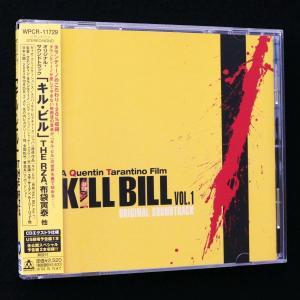 定価 本体2400円+税 WPCR-11729 Vol.1  オリジナル・サウンドトラック CDエク...