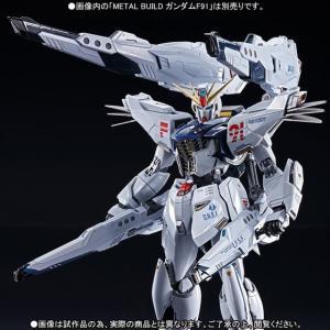 METAL BUILD ガンダムF91 MSVオプションセッ...
