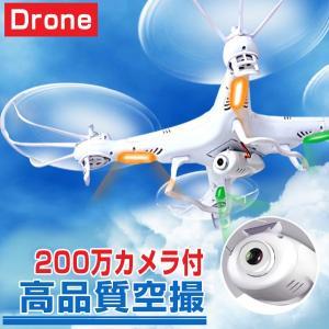 ドローン カメラ付き 空撮 200万画素 ラジコン X5C 4CH 6軸 室内 ラジコンヘリ ラジコン ヘリコプター 360°宙返り SDカード付 日本語取扱説明書付