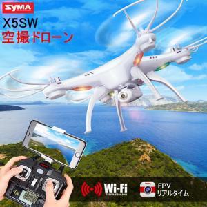 ドローン カメラ付き 空撮 スマホ ラジコンヘリ WIFI FPV X5SW 4CH 2.4GHz 6軸 日本語説明書付 Mode2 3色