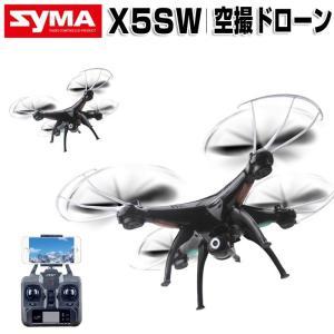 ドローン カメラ付き 空撮 スマホ ラジコンヘリ WIFI FPV X5SW 4CH 2.4GHz 6軸 日本語説明書付 Mode2  ブラック