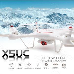 ドローン カメラ付き 空撮 ラジコン 高度維持 宙返り ヘッドレスモード 飛行 SYMA X5UC RCドローン 2.4GHz 6軸ジャイロ 日本語取扱説明書付 モード2 ホワイト