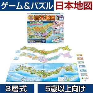 ゲーム&パズル 日本地図 パズル 脳トレ 日本...の関連商品3