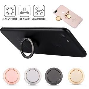 スマホリング しずく型 スマホリング iphone リング リングスタンド 落下防止 全機種対応 6個までメール便可 送料無料