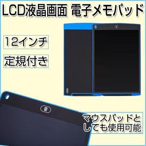 【仕様】 材質:ABS  画面サイズ:12インチLCD  本体サイズ:(28.9 x 18.5 x ...
