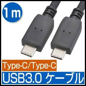 仕 様 ■USB:USB3.0準拠 ■コネクター:USB Type-C、USB Type-C ■転送...