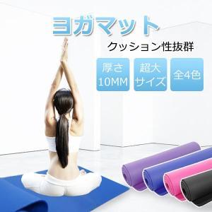 【特徴】  ●ヨガ教室で使う方が増えています! ●フローリングや畳の上など床が固くても痛くならない!...