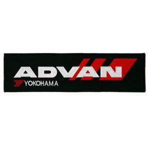 ADVAN アドバン ワッペン Lサイズ 8.5cm×31.5cm|star5