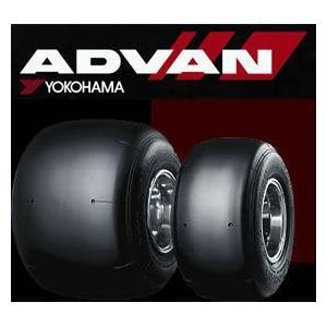 ヨコハマ ADVAN SL07 レーシングカート用タイヤ/1セット|star5