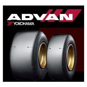 ヨコハマ ADVAN SLJ レーシングカート用タイヤ/1セット|star5
